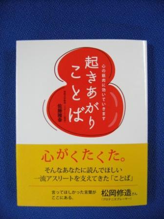 Book%20001.jpg