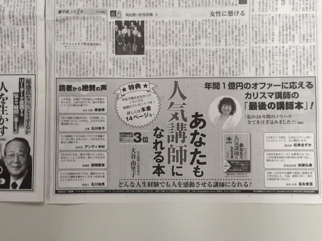 日経 新刊.jpg
