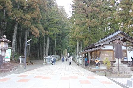 高野山ブログ2.jpg