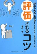 黒岩さん本.jpg
