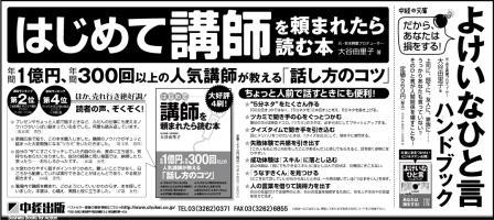 koushi-book_M12-09.jpg