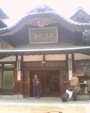 2008_1208_097.jpg