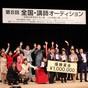 【100名様】 先着・招待<残席わずか・・☆> 未来を担う学生を、応援します!!