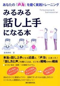 kurashima_book.jpg
