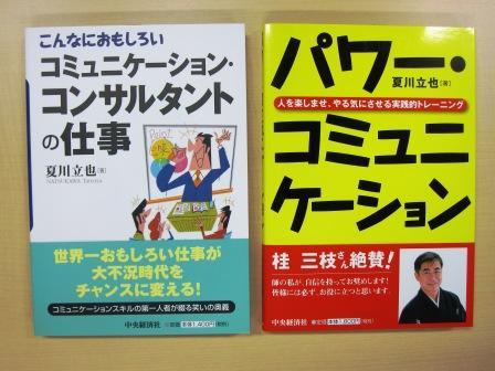 n-book.jpg
