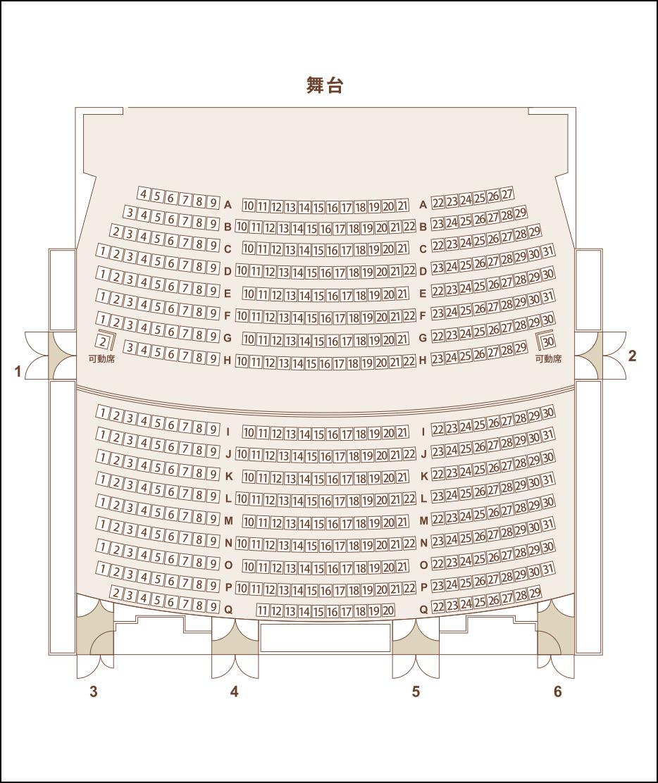 イイノホール座席表_2.11.png