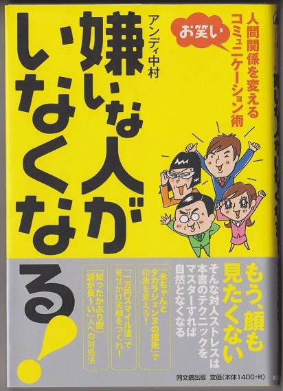 スキャン_20141002 (3).jpg
