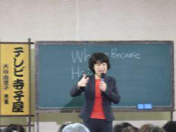 【限定6名】~出版への近道~ 特別ゲストあり! 指名される講師の「台本づくり」・・<2日間・集中講座> in 東京