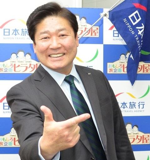 平田さん.jpg
