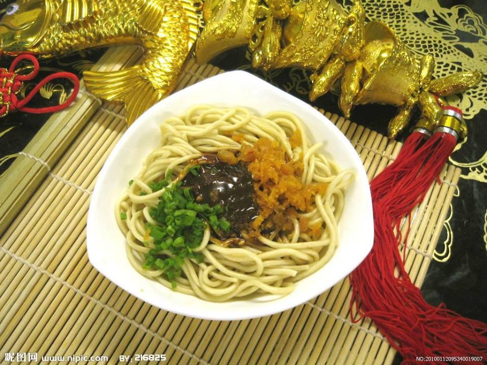熱乾麺.jpg