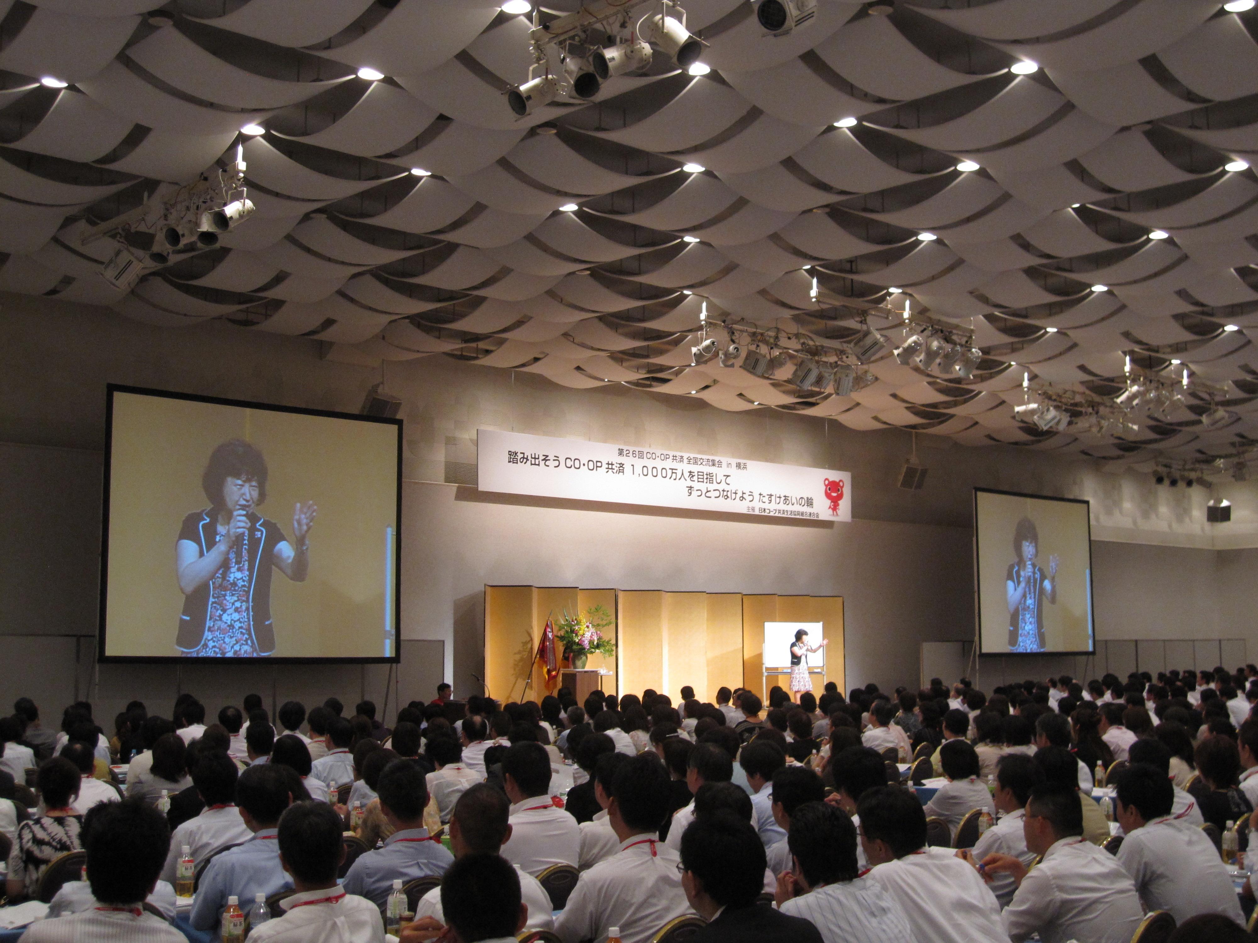 講演ライブ_3.JPG