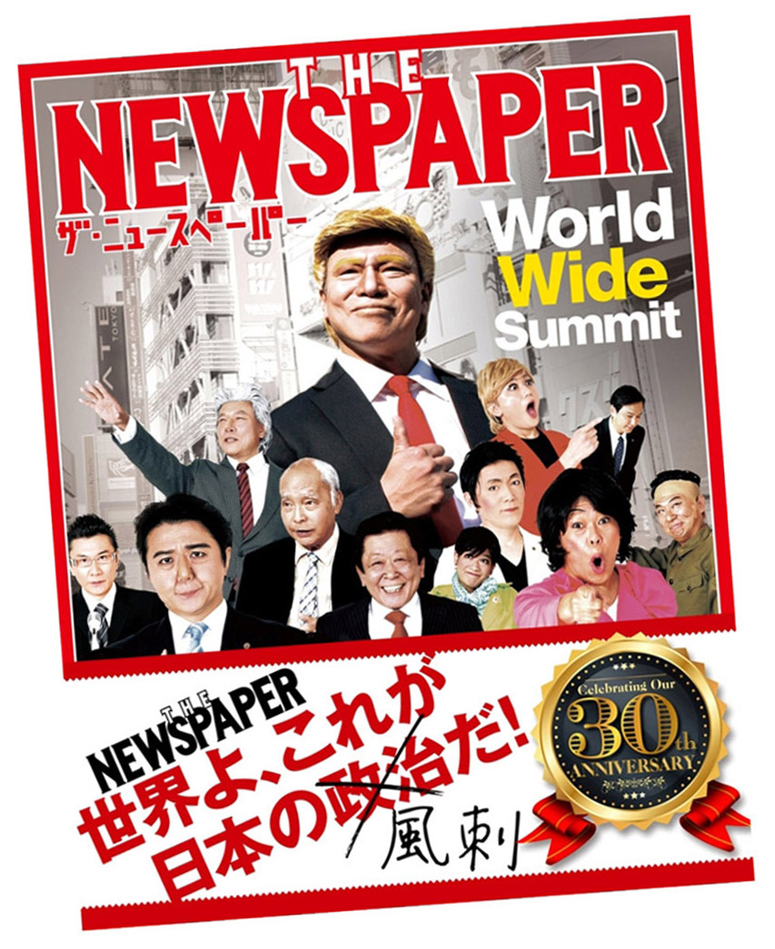 The neaspaper_book_3.jpg