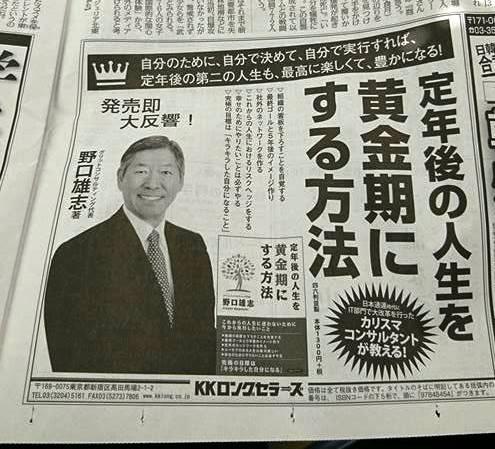 no_guchi_1.jpg