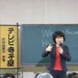 大谷由里子と 9人の仲間たち in 大阪 (9/2)