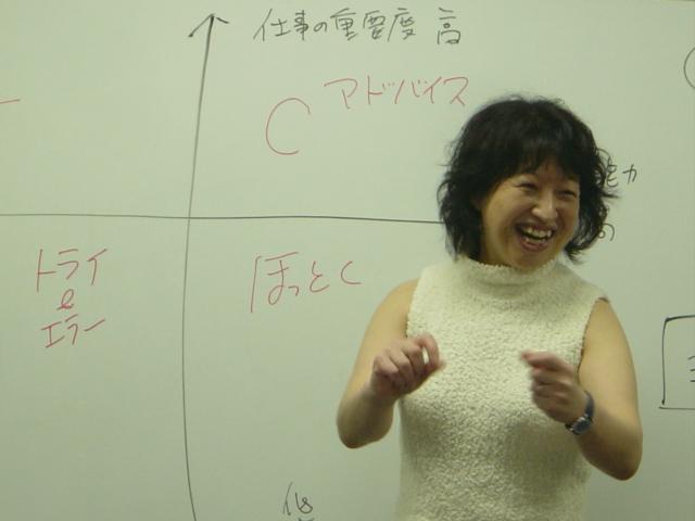 yuriko.2.JPG
